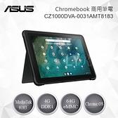 ASUS 華碩 Chromebook Detachable CZ1000DVA 商用筆電 CZ1000DVA-0031AMT8183