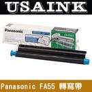 USAINK~Panasonic PANASONIC KX-FA55/55 傳真機轉寫帶(一盒二支) 適用KX-FP81/86/PC95/152/15/UB5818