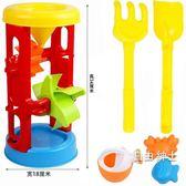兒童沙灘玩具車套裝大號寶寶玩沙子挖沙漏鏟子工具決明子嬰兒玩具 1件免運