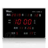 《一打就通》羅蜜歐LED數位萬年曆電子鐘 NEW-789 (橫式) ∥語音報時∥節能環保∥