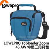 LOWEPRO 羅普 Toploader Zoom 45 AW 伸縮三角背包 ~出清特價~ (3期0利率 免運 公司貨) 側背相機包 槍型包
