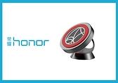 榮耀honor 原廠磁吸式車用支架 (盒裝)