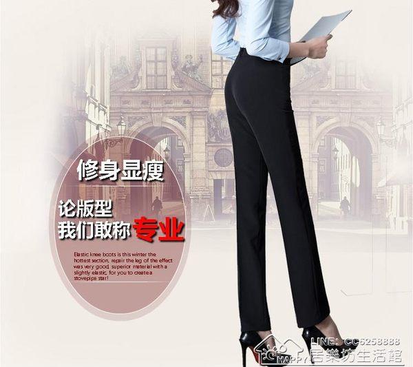 女士黑色西裝褲顯瘦高腰職業直筒上班修身工裝工作服正裝西褲女長 居樂坊生活館