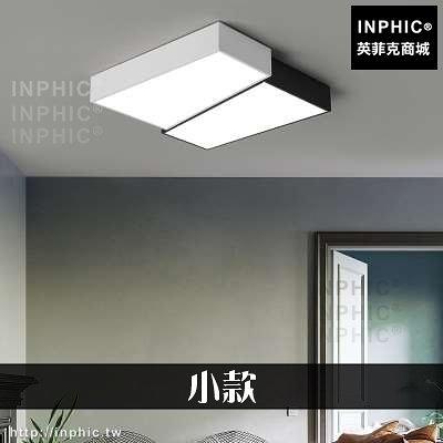 INPHIC-方形餐廳LED燈具現代簡約臥室吸頂燈玄關燈客廳-小款_9Sdn