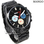 MANGO HOMME 都會魅力三眼時尚腕錶 不鏽鋼 男錶 IP黑電鍍 MG950010-BK