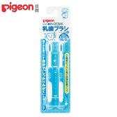 貝親-第四階段訓練牙刷2入(藍)/Pigeon) 大樹