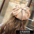 帽子 貝雷帽女春秋季韓版日系花朵羊毛呢蓓蕾帽英倫網紅畫家帽子蝴蝶結   【全館免運】
