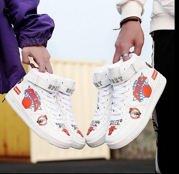 男女白色涂鴨空軍一号nba聯名全明星莆田嘻哈魔術貼男休閒鞋2色200m35【Brag Na義式精品】