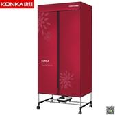 烘衣機 乾衣機家用靜音省電大容量雙層快速烘乾機速乾衣烘衣機暖風機 220V LX 聖誕節