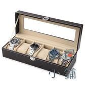 手表收納盒開窗皮革首飾箱高檔手表架【南風小舖】