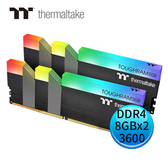 Thermaltake 曜越 TOUGHRAM RGB DDR4 3600MHz 8GBx2 超頻記憶體 R009D408GX2-3600C18B