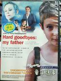 挖寶二手片-P03-081-正版DVD*電影【遇見愛琴海:童年舊事】-影展片