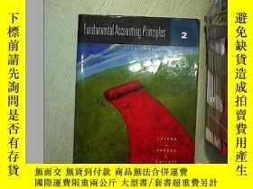 二手書博民逛書店Fundamental罕見Accounting Principles Volume 2 基本會計原則第二卷Y2