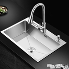 廚房304不銹鋼手工拉絲加厚單槽水槽套餐大單槽洗菜盆洗碗池 ATF 魔法鞋櫃