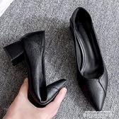 中跟鞋 真皮女鞋軟皮舒適單鞋女粗跟高跟鞋女中跟百搭尖頭淺口女士皮鞋子 【618 狂歡】