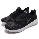 Skechers 慢跑鞋 Go Run 600 黑 灰 針織鞋面 回彈舒適 男鞋 運動鞋【PUMP306】 55081BKGY