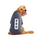 【葉子小舖】單身狗/adidog狗衣服(大型犬)/貓衣服/寵物衣服/保暖款/運動風/小型犬/中型犬/大型犬