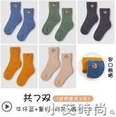 南極人兒童襪子秋冬季加絨加厚毛圈男童女童中大童中筒寶寶純棉襪 小艾新品
