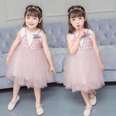 童裝女童公主裙洋裝2018夏季女孩蓬蓬裙中小童網紗紗裙假兩件裙禮物限時八九折