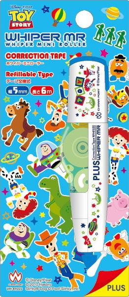 限定版 PLUS 迪士尼限定版修正帶5mmx6M 玩具總動員 48-273 【金玉堂文具】