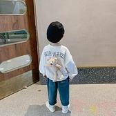 秋裝兒童衛衣百搭魔術貼小熊上衣【聚可愛】