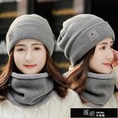 防風帽 冬季防寒面罩女全臉護耳護頸加絨加厚圍脖騎摩托車防風保暖頭套帽 免運快出