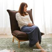 懶人沙發 單人沙發椅小戶型臥室椅子客廳躺椅宿舍迷你北歐單人沙發 igo  晶彩生活