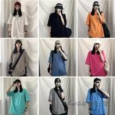 櫻田川島2020新款夏季網紅純色寬鬆打底衫純棉T恤上衣短袖女ins潮 後街五號