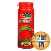 9合1血鸚鵡漢堡(330ml/罐/12罐/箱)(中粒)