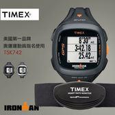 【人文行旅】TIMEX | 天美時 T5K742  IRONMAN GPS  美國鐵人專業心跳、路跑錶