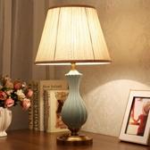 檯燈現代簡約歐式水晶檯燈臥室床頭燈創意酒店大檯燈時尚客廳裝飾檯燈JY-『美人季』