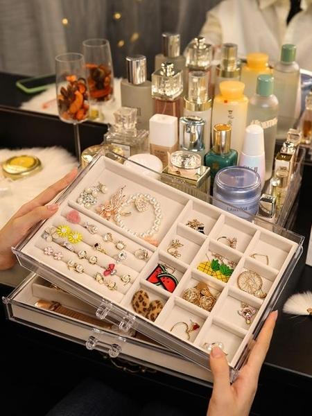 特賣首飾盒首飾收納盒亞克力防塵抽屜式耳環耳釘手表飾品多功能置物架LX