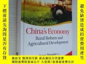 二手書博民逛書店Economy罕見rural reform and agricu