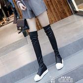 過膝長靴明星同款長靴高筒靴平底平跟彈力靴學生靴女鞋過膝靴長筒女靴【韓流時裳】