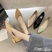 尖頭單鞋女2021春秋季新款粗跟3cm小跟低跟淺口時尚百搭OL工作鞋 范思蓮恩