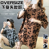 EASON SHOP(GQ1788)實拍滿版豹紋花紋OVERSIZE大尺版長版寬版圓領短袖棉T恤裙女上衣服下身失蹤寬鬆