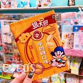 正版 KUSO搞笑系列 牛奶糖口味 鑰匙圈零錢包 票卡零錢包 收納包 COCOS WZ075