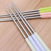 不銹鋼餐具陶瓷手柄筷子套裝學生成人便攜式防滑防燙健康家用餐具-享家