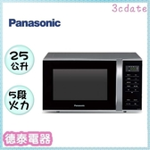 Panasonic ~NN ST34H ~國際牌25L 微電腦微波爐~德泰 ~