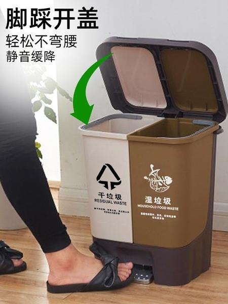 喜邁璐垃圾分類垃圾桶家用大號創意腳踩帶蓋干濕分離拉圾筒腳踏 滿天星