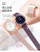 手錶流行女錶時尚潮流鋼帶女士手錶鋼帶錶情侶錶學生防水石英錶【鉅惠85折】