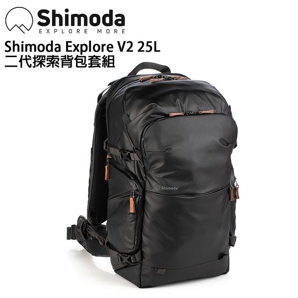 EC數位 Shimoda Explore V2 E25 25L 二代探索背包 登山包 爬山 防水 相機包 專業相機