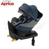 【2018新品】愛普力卡Aprica Cururlia plus 新型態迴轉式ISOFIX安全座椅/汽座-月光海洋
