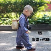 小和尚服裝兒童僧袍寶寶潮童游玩攝影衣服棉麻薄幼兒男童夏款color shop