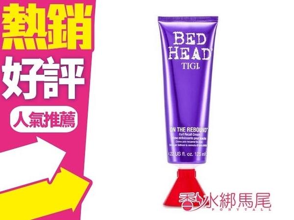 TIGI BED HEAD 有夠捲 抗熱 125ml◐香水綁馬尾◐