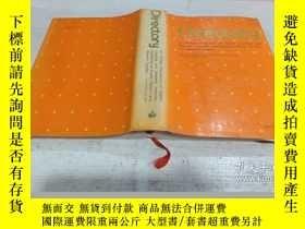 二手書博民逛書店罕見directory《目錄》Y200392