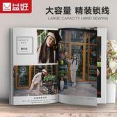 照片书定制相册写真杂志纪念册礼物