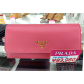 [日本公司現貨]PRADA 1MH132 金屬logo扣式女士長夾(粉紅色)