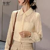 韓國長袖保暖襯衫女2020秋冬季新款女裝氣質娃娃領上衣加絨蕾絲打底衫【居享優品】