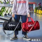 旅行包女男韓版干濕分離訓練包大容量手提網紅短途TA4113【極致男人】